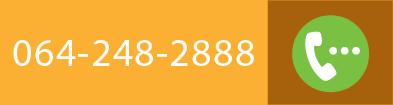 0642482888